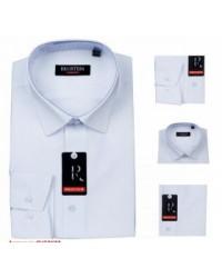 Сорочка для мальчика brostem цвет белый